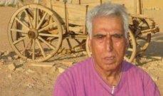 الشاعر العراقي سعدي يوسف في ذمة الله