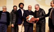 المسرح الوطني اللبناني يكرّم الراحل نزار ميقاتي