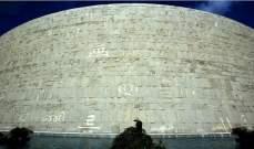 مصر تتطلع إلى إدراج آثار تاريخية بالإسكندرية وسيناء ضمن قائمة اليونسكو