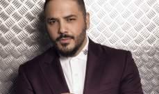 خاص الفن- رامي عياش يتعاون مع جان ماري رياشي بأغنية جديدة