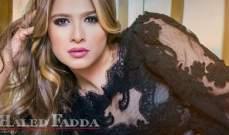 ياسمين عبد العزيز مُرشّحة لبطولة فيلم تامر حسني الجديد