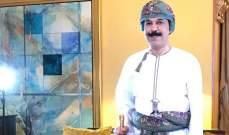 عبد الله الرويشد بالزي العماني..بالصور