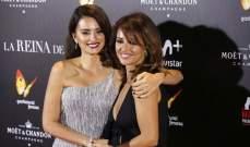 بينيلوبي كروز رائعة الجمال في العرض الأول لفيلمها في اسبانيا