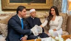 بإطلالة كاجوال..ياسمين صبري وأحمد أبو هشيمة يحتفلان بعيد زواجهما الأول-بالصور