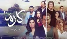 """حذف 20 دقيقة من فيلم """"كارما"""" لـ خالد يوسف"""