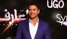فيلم العارف لأحمد عز يتصدر بإيرادات ضخمة