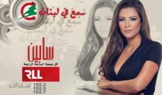 """""""سمع في لبنان"""" نكهة جديدة لبرامج """"لبنان الحر"""" الفنية"""