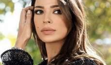 صور نادين نسيب نجيم بعيون معجبيها
