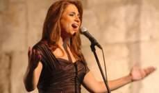 جوليا بطرس في حفل ضخم في 27 آب لإطلاق ألبومها