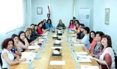 الهيئة الوطنية لشؤون المرأة تبيّن دور الإعلام بتعزيز وضع المرأة الاجتماعي
