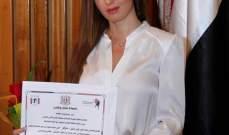 ميسون أبو أسعد مكرّمة في مكتبة الأسد بدمشق..بالصور