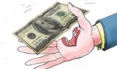 الجنس مصدر تمويل لهذه المؤسسة!