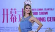 ملكة جمال إسبانيا تتربّع على عرش جمال العالم
