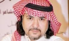 خالد سامي حقّق الشهرة والنجاح بالأدوار الكوميدية.. وإتُهم بتقليد الداعية محمد العريفي وإستهزائه بالدين