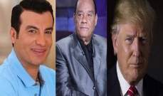 حلمي بكر وايهاب توفيق ودونالد ترامب وغيرهم اصبحوا أباء بعد سن الـ50!
