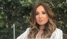 أول صورة تجمع كارين رزق الله وجيري غزال من كواليس مسلسل