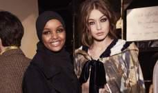 حليمة عدن تتخذ هذا القرار المفاجئ بسبب حجابها وجيجي حديد تعلّق
