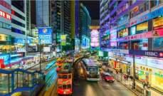 مرض خطير يهدد هونغ كونغ