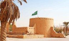 إكتشفوا أهم المدن السياحية في السعودية