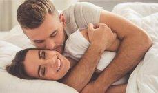 مارسوا علاقة جنسية غير تقليدية وبوضعيات جديدة