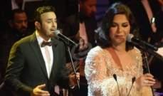 نوال الكويتية :