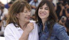 جين بيركين وإبنتها شارلوت غينسبورغ تخطفان الأنظار بمهرجان كان.. بالصور
