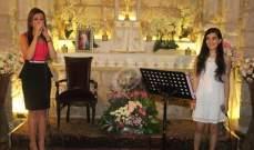 داليا فريفر الصوت المبهر وكريستا ماريا أبو عقل الصوت الملائكي تسبحان الرب في ميروبا