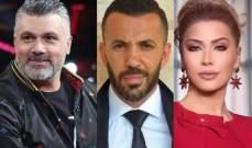 """خاص – """"الفن"""" يكشف تفاصيل تعاون جديد بين مازن ضاهر وفارس كرم ونوال الزغبي"""