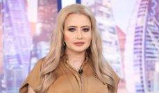 مي العيدان تعلن وفاة والدة ممثل شهير