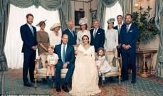 القصر الملكي يصدر أول صورة رسمية للأمير لويس مع العائلة المالكة