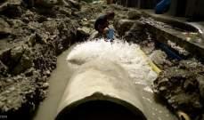 650 مليون شخص يستخدمون مياهاً ملوثة