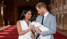 بالصورة- شهادة ميلاد طفل الأمير هاري وميغان تفضح تفاصيل ولادته