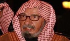 وفاة المستشار في الديوان الملكي ناصر الشثري.. والأمير سعود بن سلمان وبدر العساكر وغيرهما ينعونه