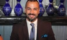 وسام حنا يحتفل بعيد ميلاده بإطلالة ساحرة-بالصور