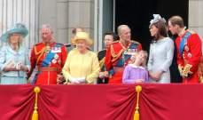 غضب كبير في العائلة البريطانية المالكة بسبب هذا المسلسل