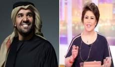 فجر السعيد وقعت في فخ التطيّر وإهانتها لـ حسين الجسمي لا تغتفر