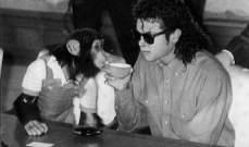 هل حاول قرد مايكل جاكسون الانتحار بسببه؟