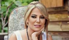 """خاص """"الفن""""- ليليا الأطرش: كنتُ مستعدة للظهور في """"عطر الشام 3"""".. ولكن"""