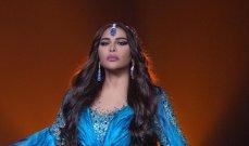 أحدث ظهور لإبنة أحلام الكبرى فاطمة..وجمالها يخطف الأنظار - بالصورة