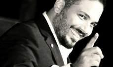 """رامي عياش: لقب """"الدونجوان"""" لا يعنيني ومن يفتخر به قليل العقل"""