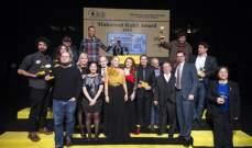"""فائزون من الأردن ومصر ولبنان وسوريا بـ""""جائزة محمود كحيل"""""""