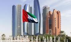 الإمارات تتصدر الدول العربية بهذه المقاييس.. وإليكم الدول التي تلتها