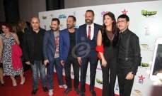 خاص وبالصور - النجوم يحضرون في إطلاق Welcome To Lebanon