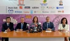 الوزيران فرعون وعريجي يطلقان مهرجانات زوق مكايل الدولية