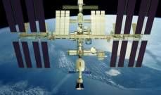 ناسا بدأت بمشروع بناء منازل في الفضاء