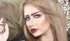 """مي العيدان لـ شمس الكويتية: """"فستانك لا يناسب الحفلات"""""""