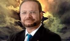 """سمير طنب :""""أزمة في لبنان وهذا مصير سوريا وحظوظ الأبراج"""""""