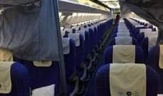 طائرة ركاب تتعرض لمطب جوي وإصابة 31 راكباً