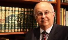 الجامعة الأميركية في بيروت ستمنح الدكتوراه الفخرية للامعَيْن تركا بصماتهما على العالم