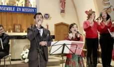 كريستا ماريا ودايفيد سلطاوي يرنمان الميلاد في كنيسة سان ماكسيم في كندا
